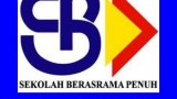 SBP_Ambilan_Kedua